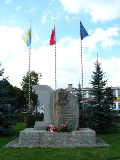 Мемориал LTC Nilski-Lapinski в